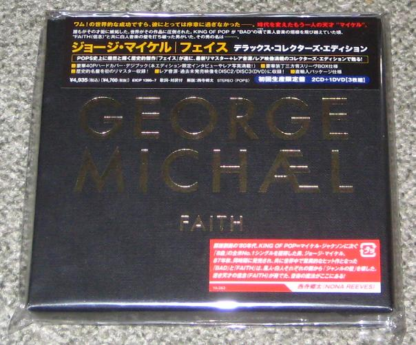 Michael, George - Faith - Deluxe Collectors Edn