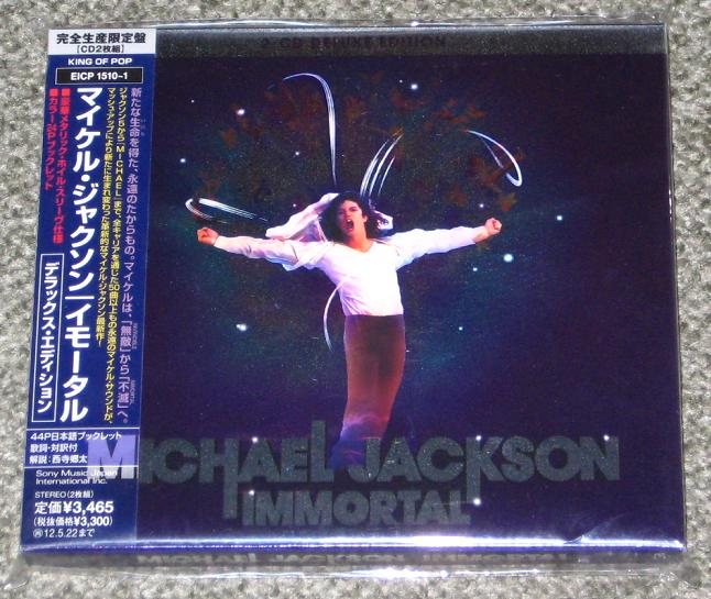 Immortal - 2cd Delux Edition - Jackson, Michael