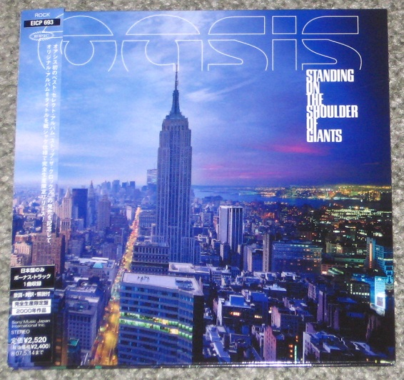 Oasis - Standing On The Shoulder LP