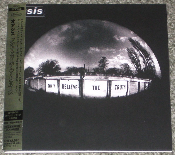Oasis - Don't Believe - Card Sleeve