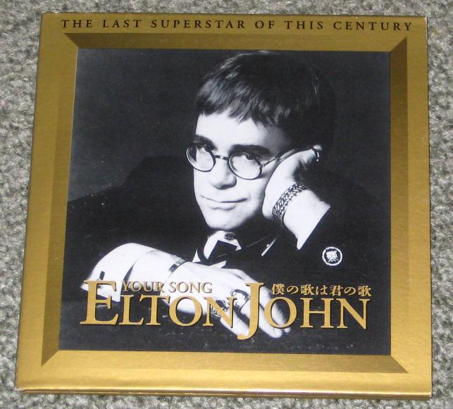John, Elton - Your Song Promo Only 2cd Set Album