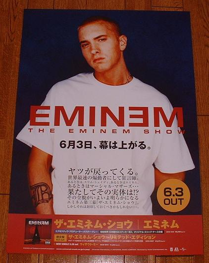 The Eminem Show - Eminem