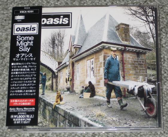 Oasis - Some Might Say LP