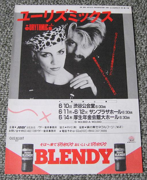 Japanese 1984 Tour Handbill