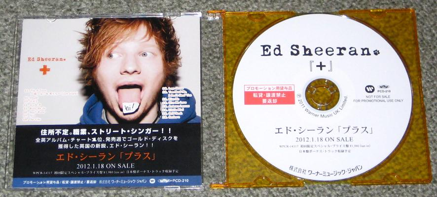 Ed Sheeran Plus Records Lps Vinyl And Cds Musicstack