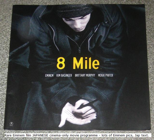 EMINEM - 8 Mile - Japan film programme - Concert Program