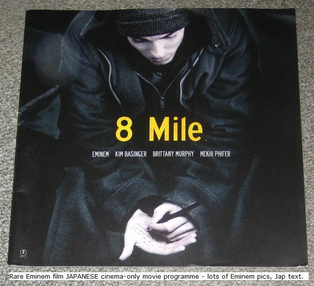 EMINEM - 8 Mile - Japan film programme - Programme Concert