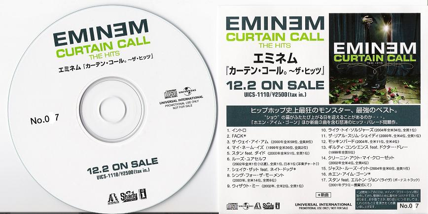 Eminem Curtain Call Song List