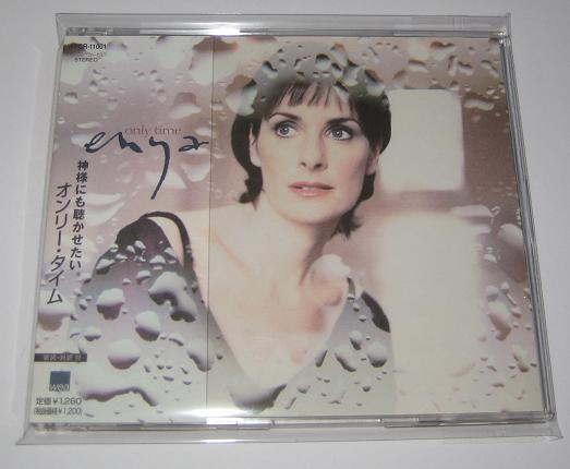 Enya - Only Time CD