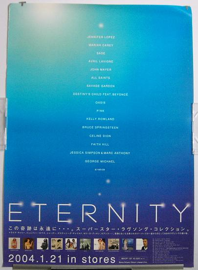 Eternity V