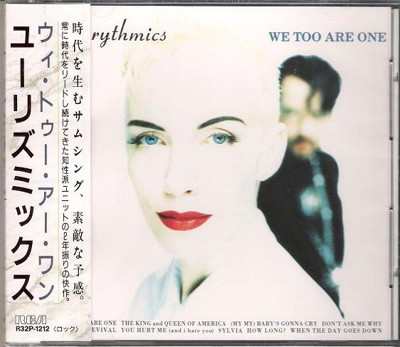 Eurythmics We Too Are One Records Lps Vinyl And Cds