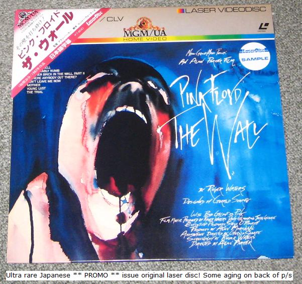 Pink Floyd - The Wall - Promo Issue!