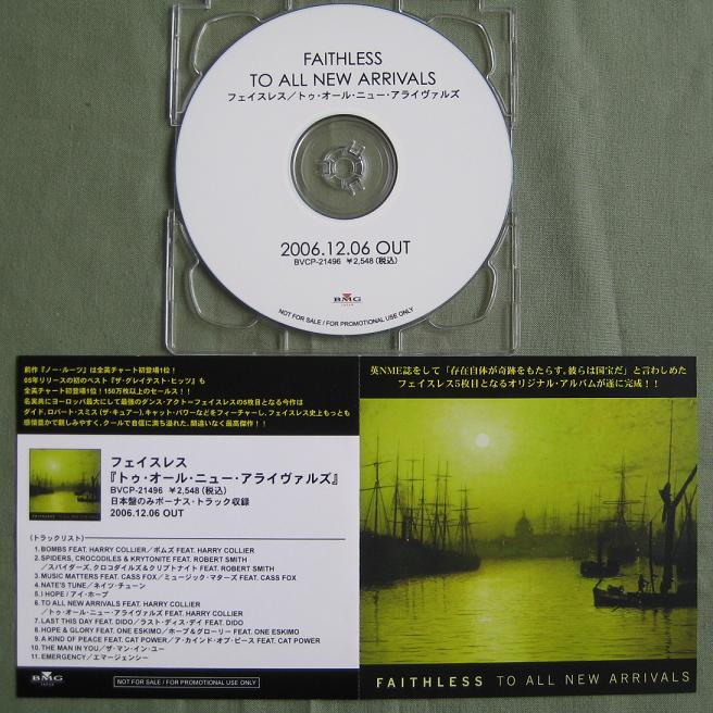 Faithless / To All New Arrival - Cure