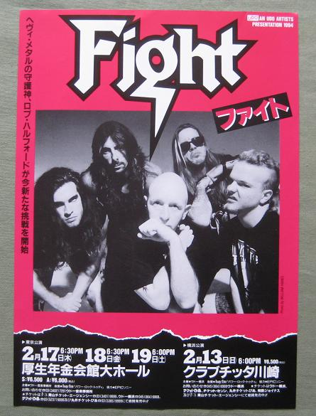 Judas Priest (Rob) - Japan 1994 Tour Handbill