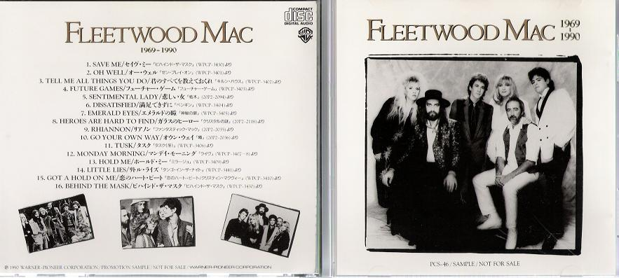 Fleetwood Mac - Fleetwood Mac 1969-1990 Album