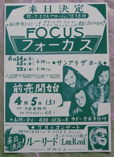 FOCUS - Japan 1975 tour handbill - Others