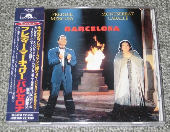 Queen (Freddie) - Barcelona