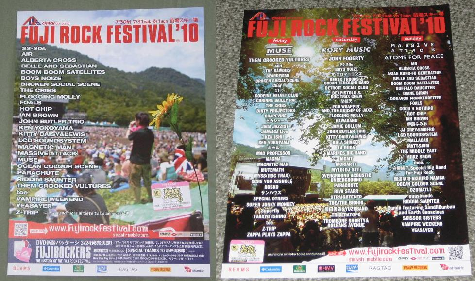 Fuji Rock 2010 Flyer X 2 Set