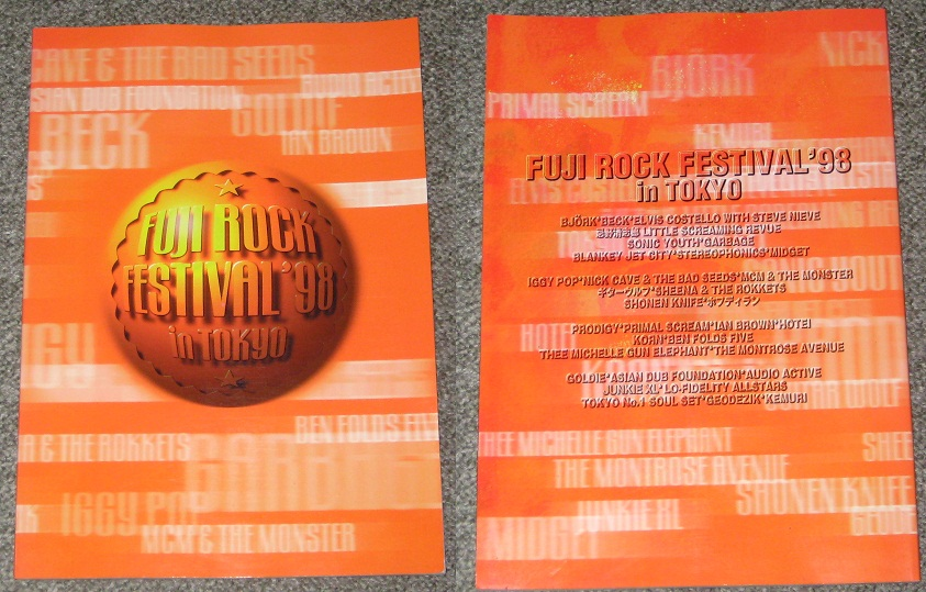 Fuji Rock Festival Book 1998