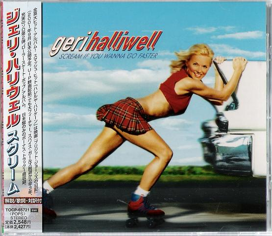 SPICE GIRLS (GERI) - Scream If You Wanna Go - CD