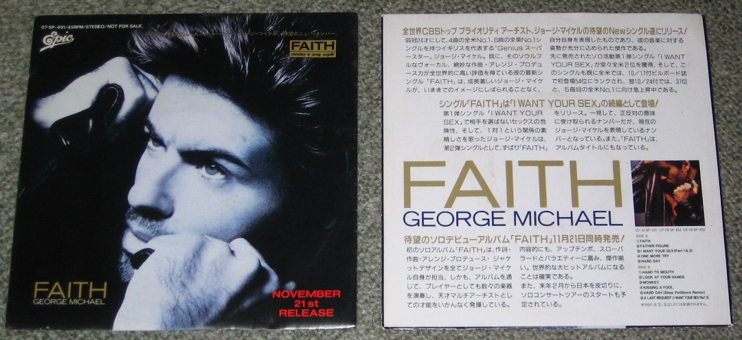 Michael, George - Faith - Promo Only Issue