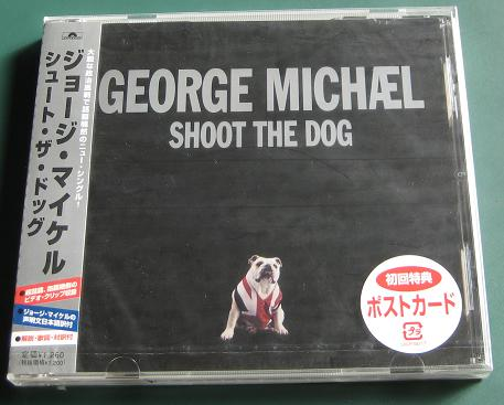 Michael, George - Shoot The Dog LP