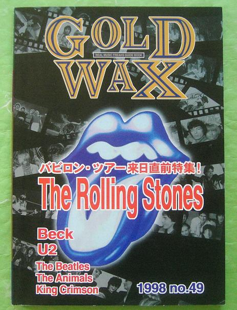 Gold Wax No.49
