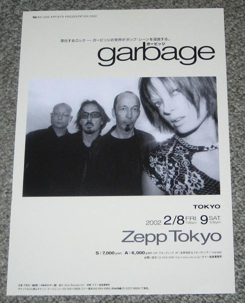 Garbage Handill For Japan 2002 Tour HBILL