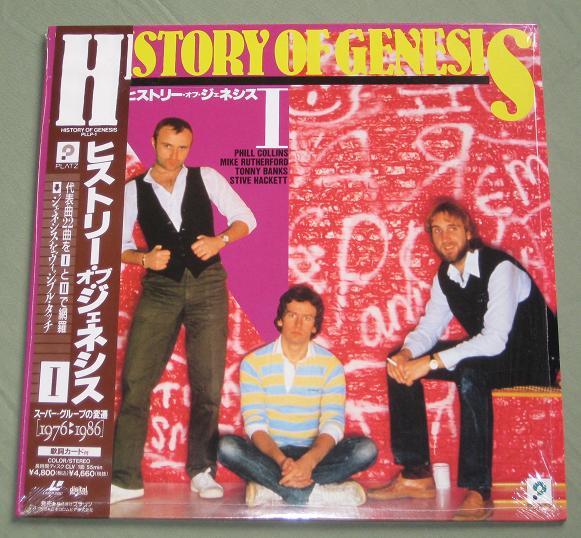 GENESIS - History Of Genesis (part 1) - Laser Disc
