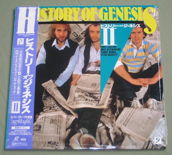 GENESIS - History Of Genesis (part 2) - Laser Disc