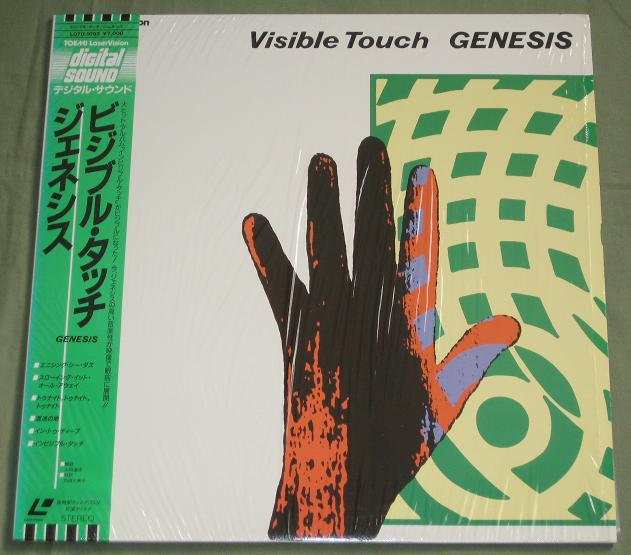 GENESIS - Visible Touch - Laser Disc