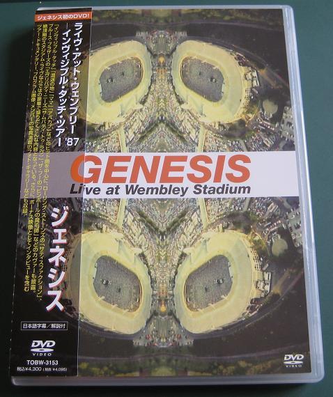 GENESIS - Live At Wembley Stadium - DVD
