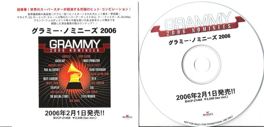 Grammy 2006 Nominees