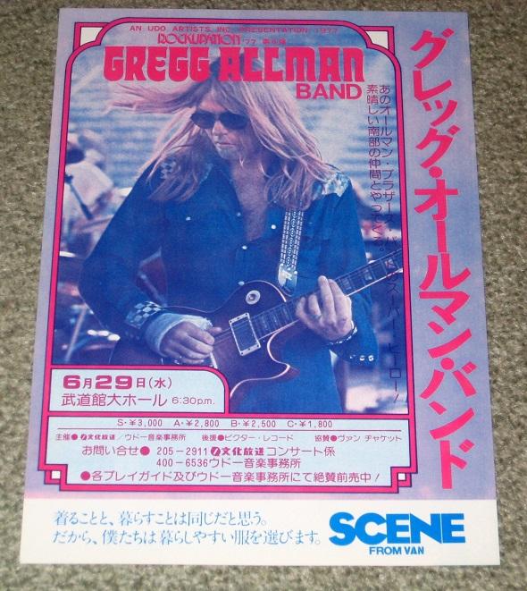 ALLMAN, GREGG - Japan 1977 tour handbill - Autres