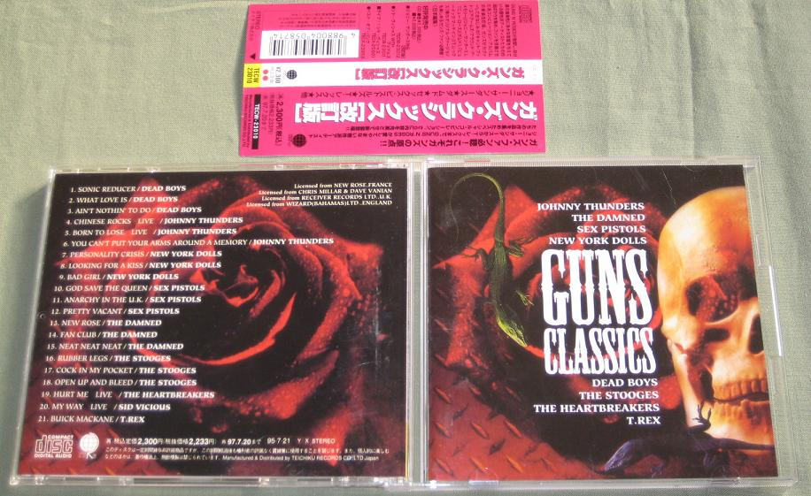 Guns Classics