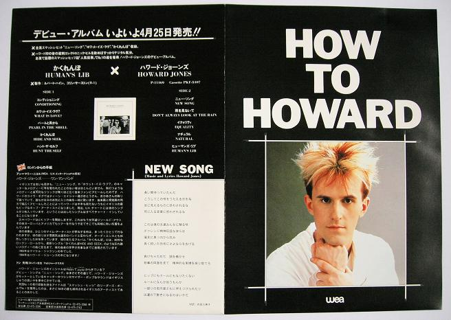 How To Howard