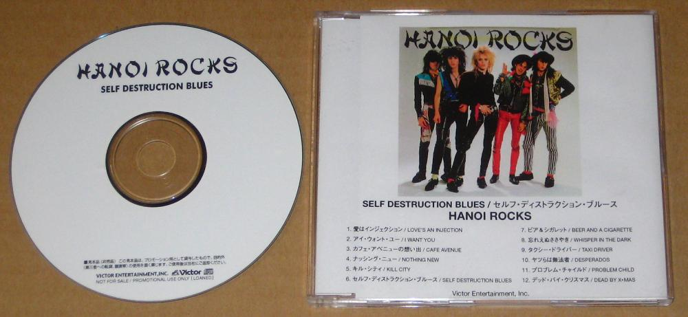Hanoi Rocks Self+Destruction+Blues PROCD