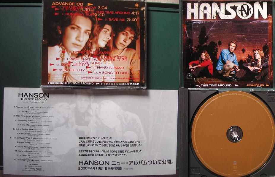 hanson lyrics this time: