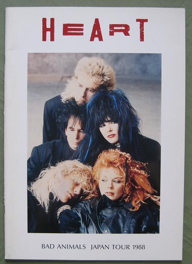 1988 Japan Tour Book