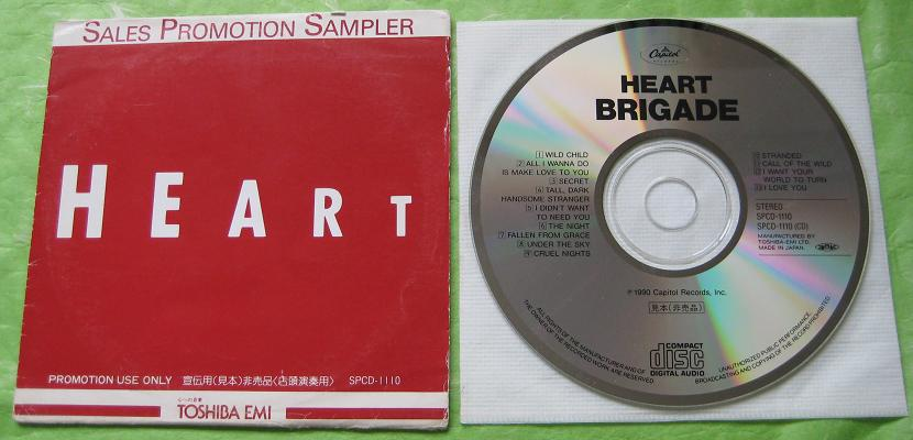 Heart - Heart Sales Promotion Sampler