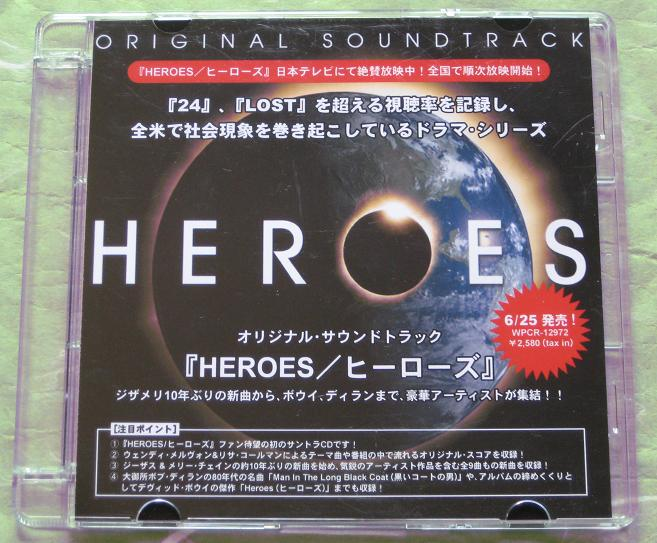 Heroes Original Soundtrack