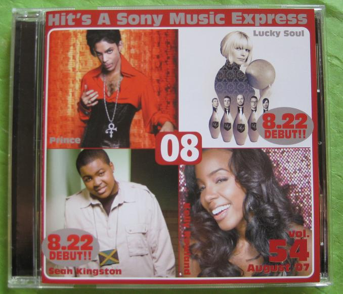 Hit's A Sony Vol. 54 Aug 2007