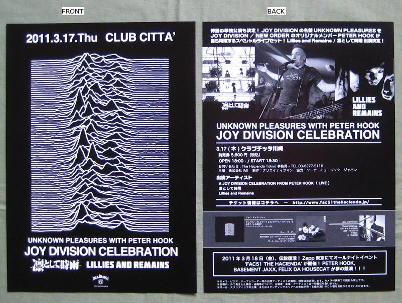 new order online a new order joy division web site - 801×605