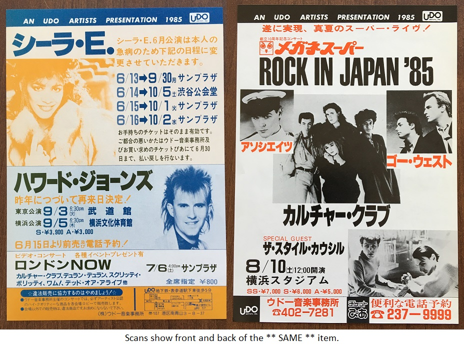 SHEILA E - Japan 1985 tour flyer w/others - Others