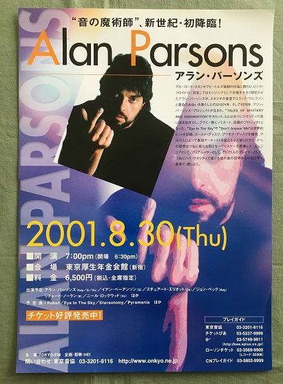 ALAN PARSONS PROJECT - Japan 2001 tour flyer - Autres