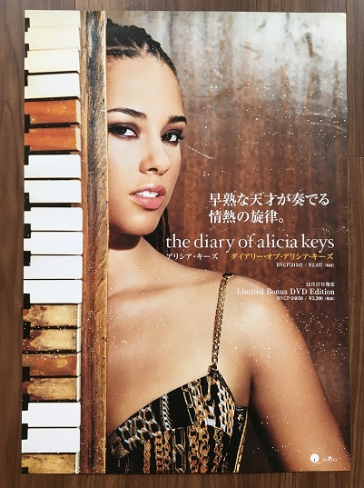 KEYS, ALICIA - Diary promo poster - Poster / Display