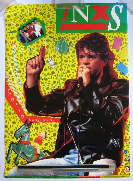 Swing Japan Promo 1984 Poster