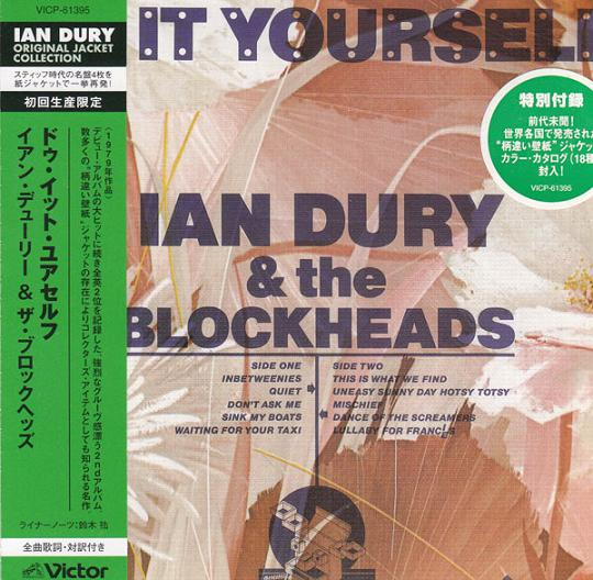 Ian dury do it yourself records lps vinyl and cds musicstack dury ian do it yourself solutioingenieria Images