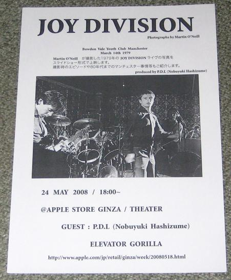 Joy Division Joy Div Japan Exhibition Flyer HBILL