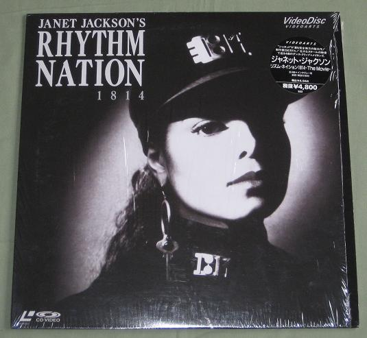 janet jackson rhythm nation. Jackson, janet - Rhythm Nation 1814